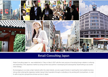 Retail Consulting Japan